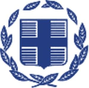 Logo of Government of Greece
